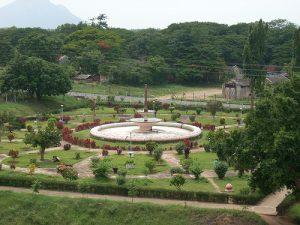 aliyar park
