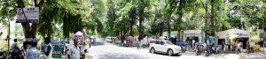 aliyar park gate